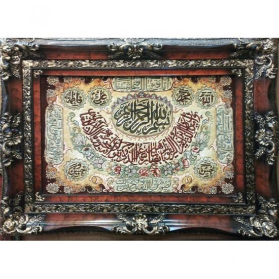 تابلو فرش وان یکاد الله محمد برجسته