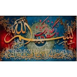 تابلو فرش وان یکاد و بسم الله فیروزه ای