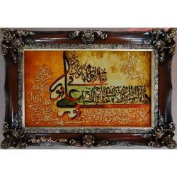 تابلو فرش نور علی نور  برجسته