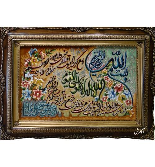 Religious tableau Carpets