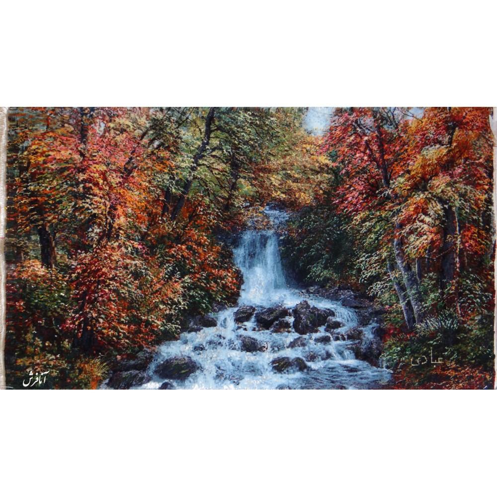 تابلوفرش دستباف منظره طبیعت و آبشار