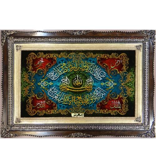 Van Ykad Azanchy  Religious Tableau Carpets