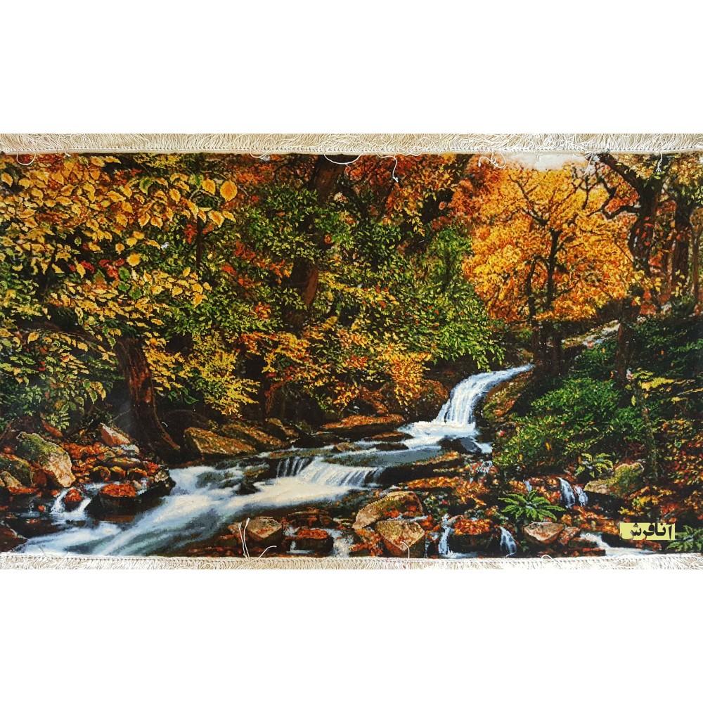 تابلوفرش دستباف منظره جنگل و رودخانه