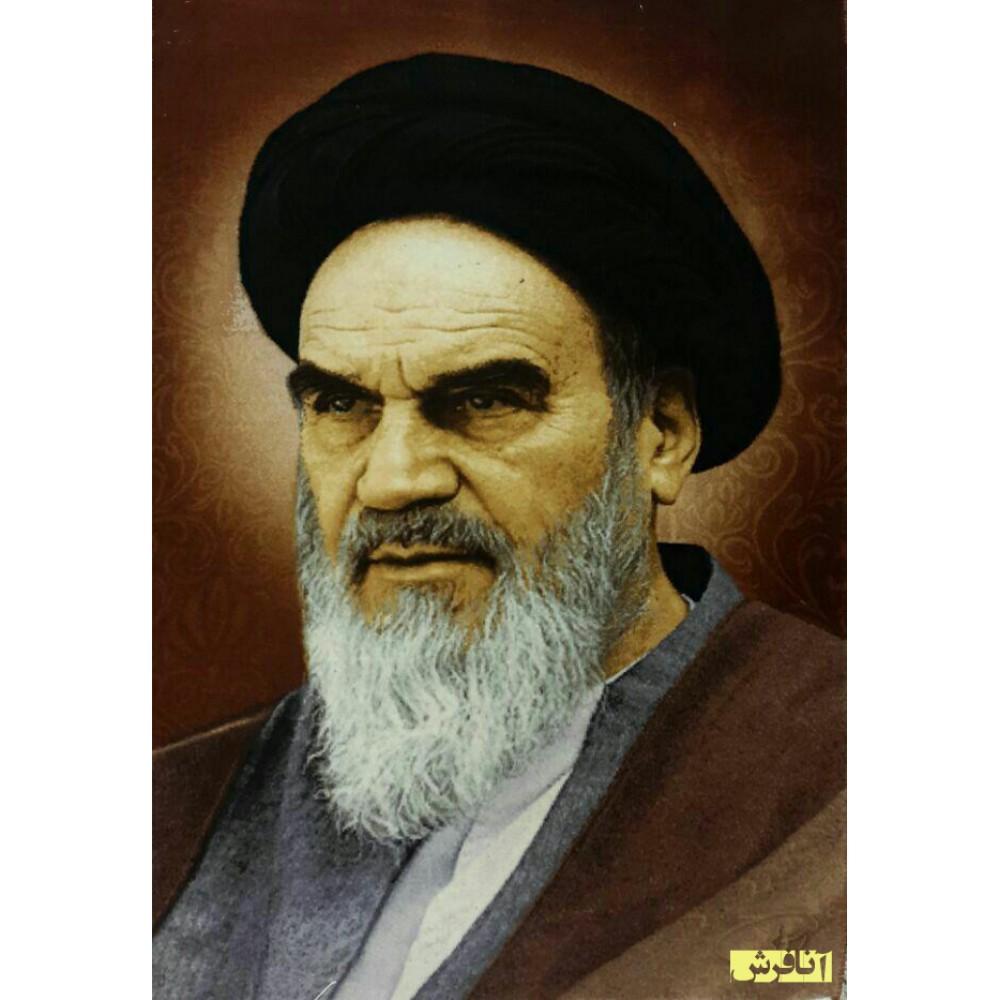 تابلو فرش حضرت امام خمینی(ره)