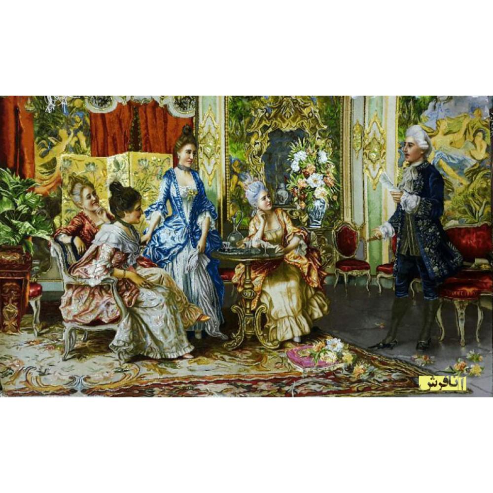 Young poet tableau carpets