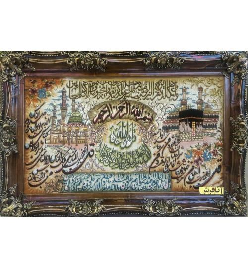 Van Ykad  Tableau carpets