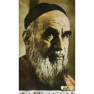 تابلو فرش امام خمینی(ره)
