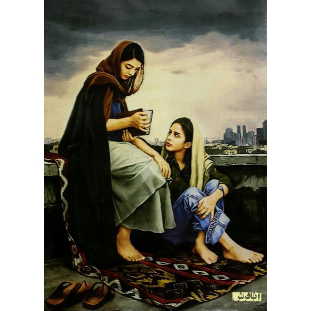 تابلوفرش دستباف فال حافظ