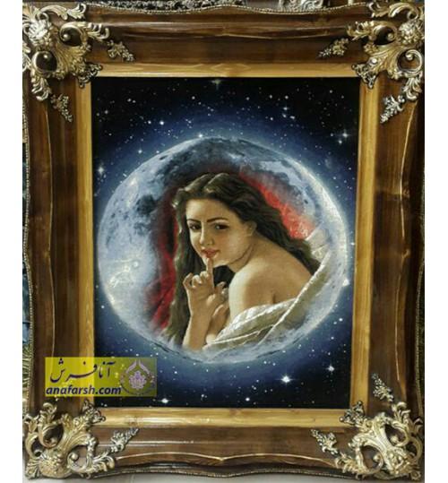 تابلو فرش دختر ماه