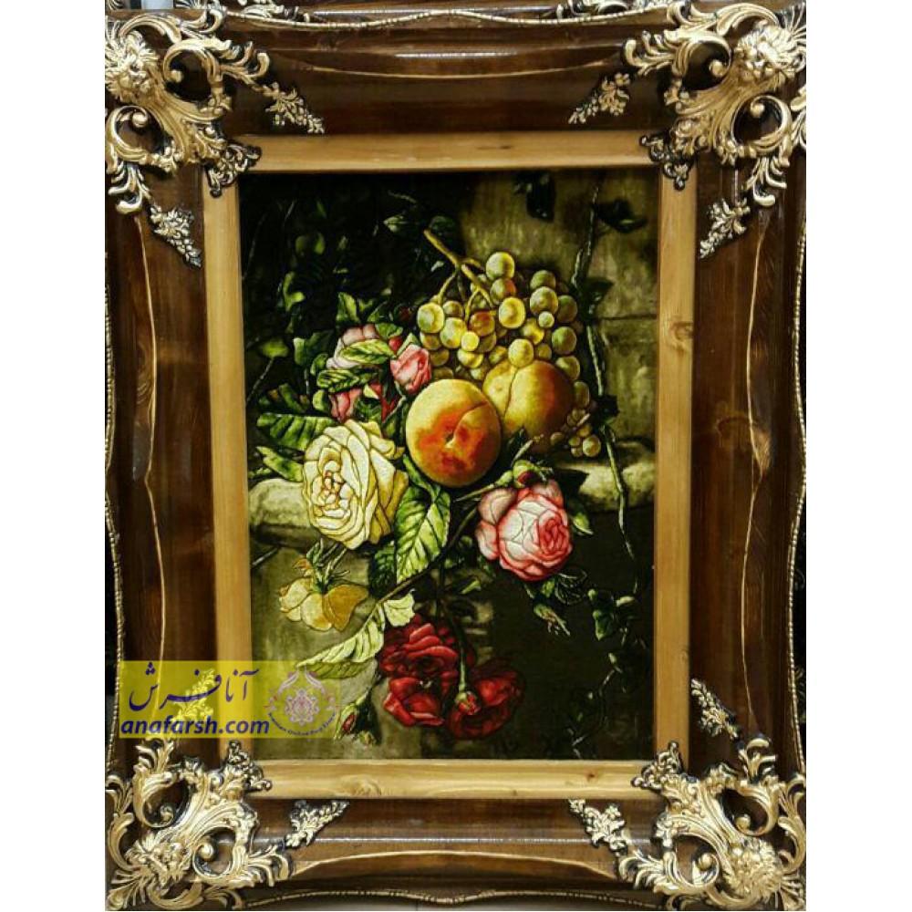 تابلوفرش دستباف گل و میوه