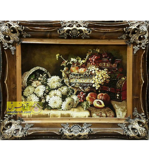 تابلوفرش گل و میوه
