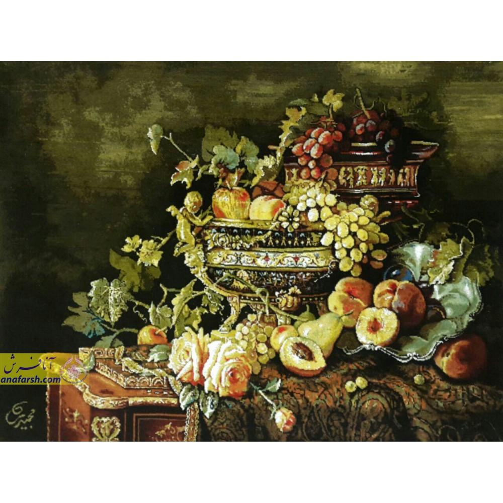 تابلوفرش گل و میوه رومیزی