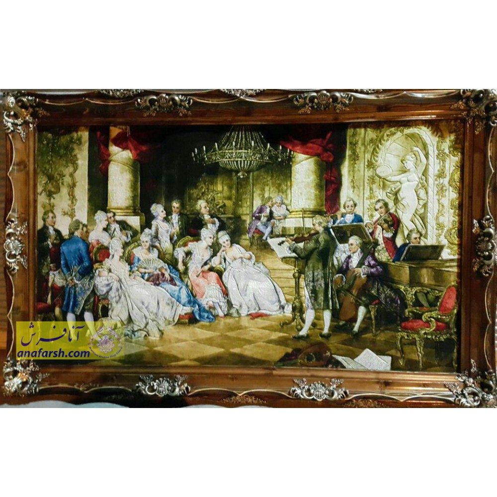 Beethoven orchestra tableau carpets