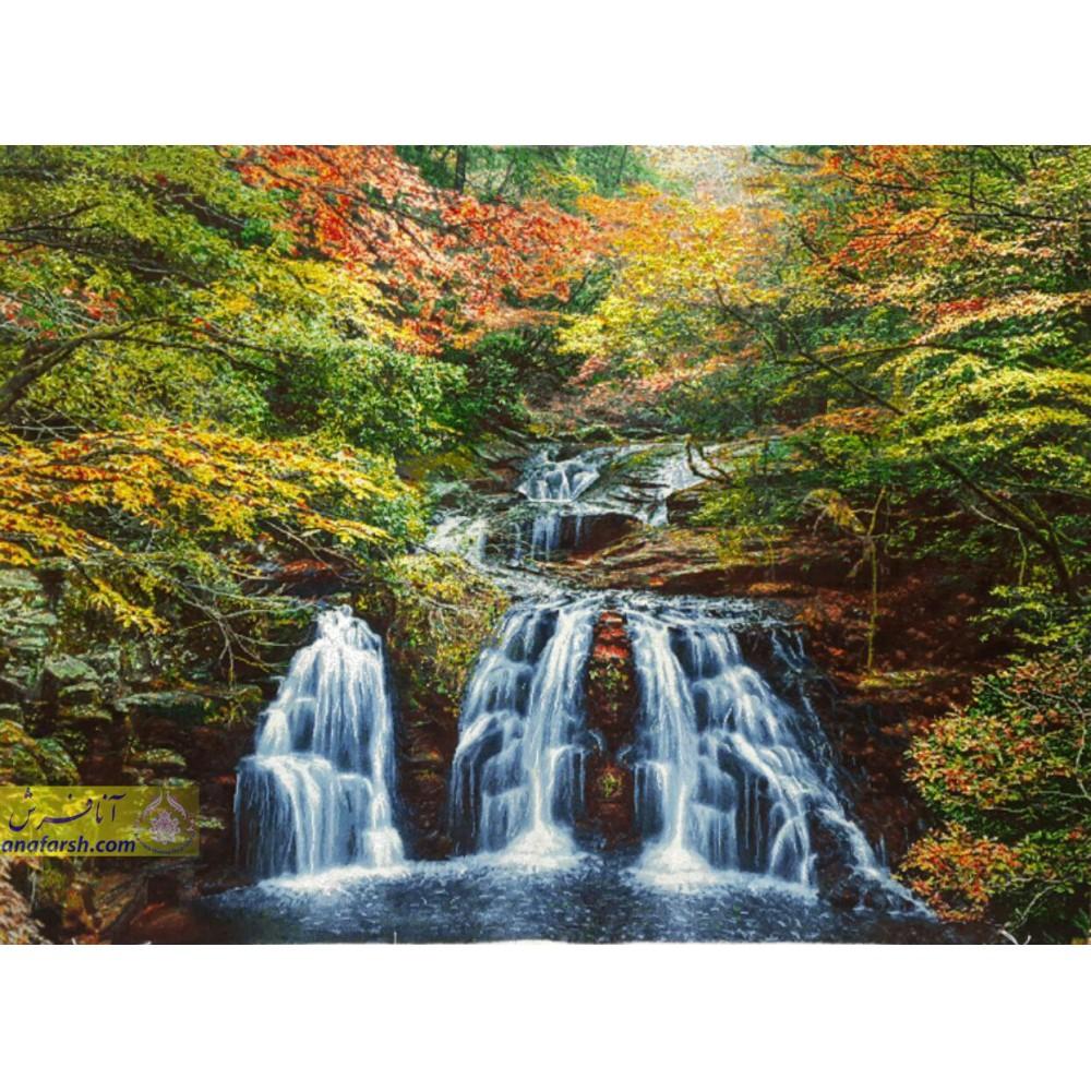 تابلو فرش دستباف آبشار