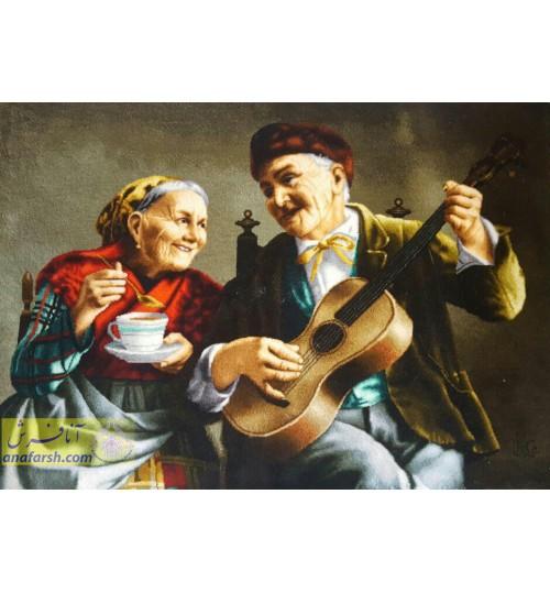 تابلو فرش پیرزن و پیرمرد نوازنده