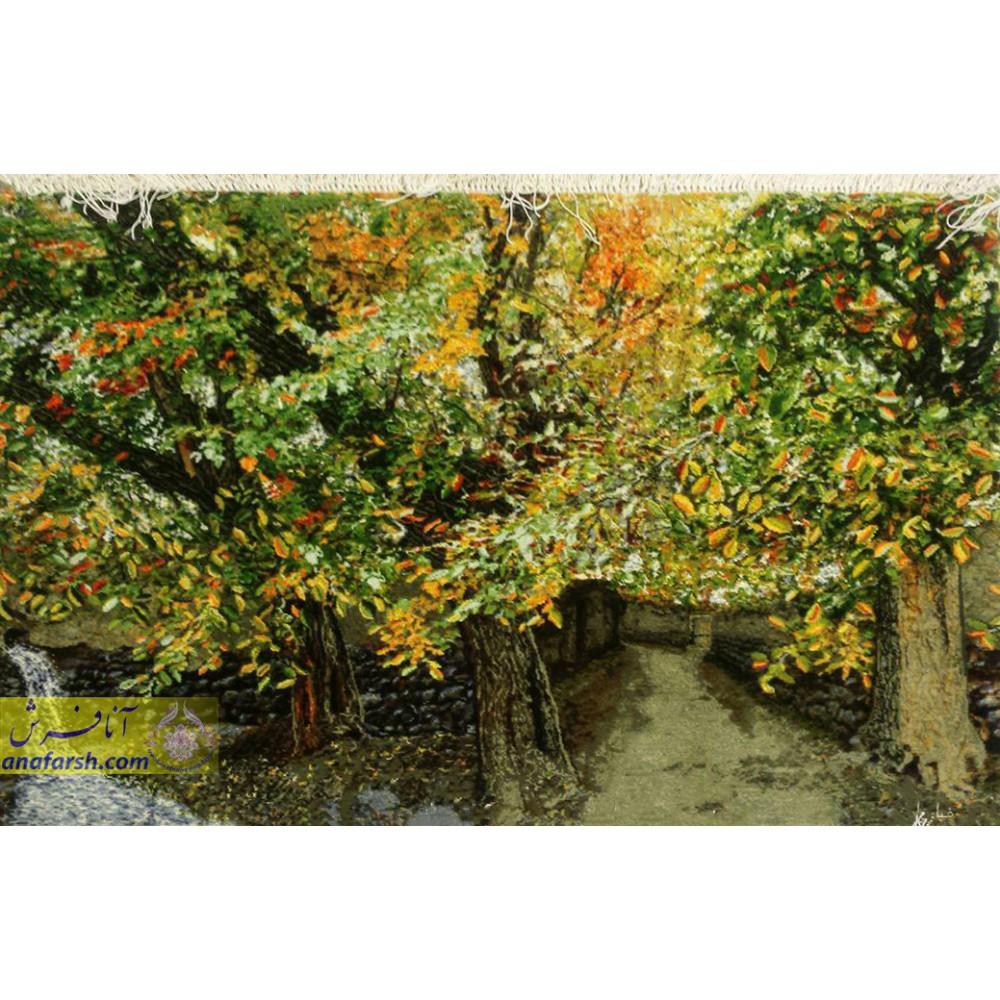 تابلو فرش منظره چشمه