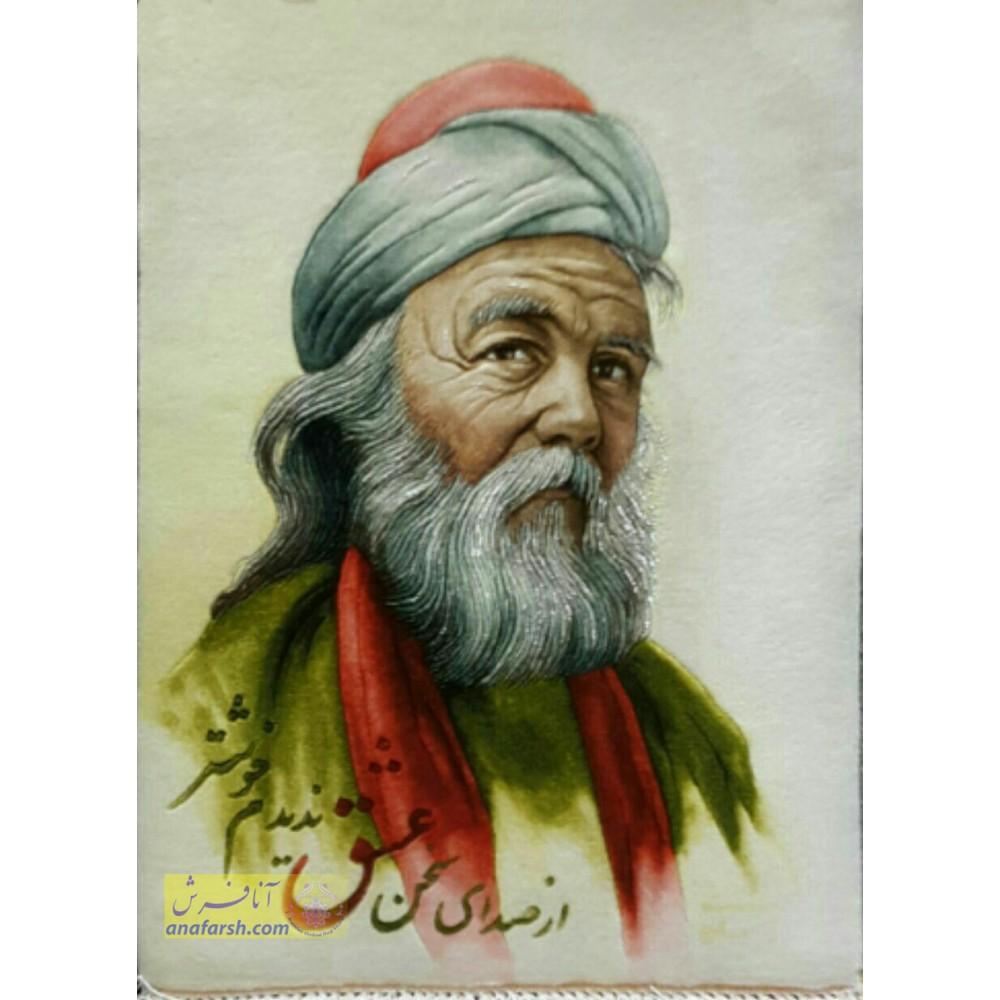 تابلوفرش دستباف حافظ