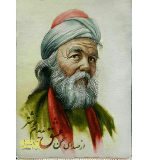 تابلوفرش حافظ