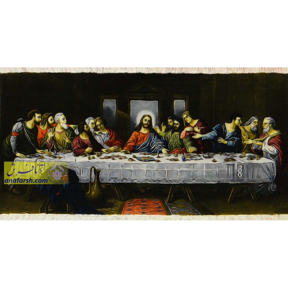 Last Supper Carpets