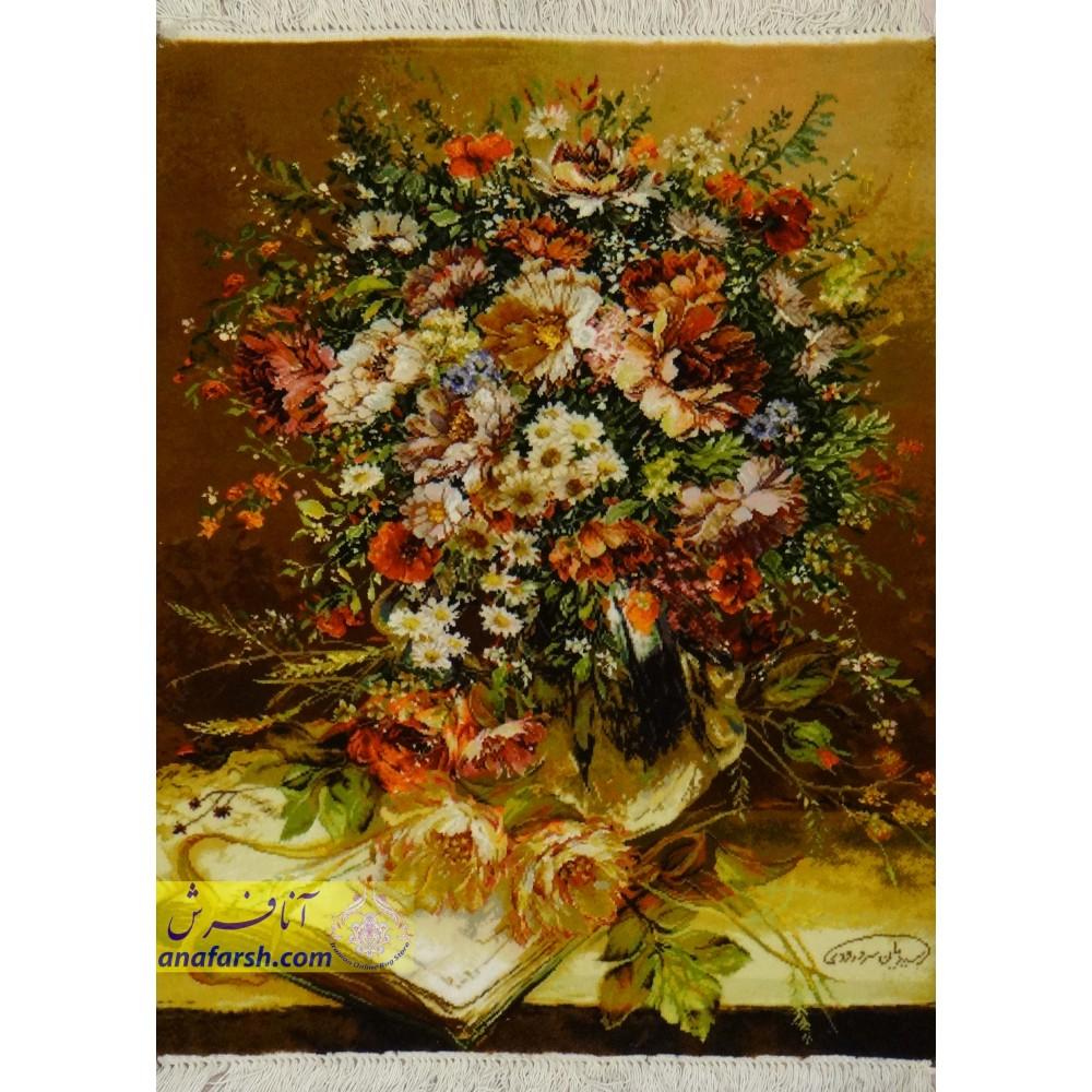 تابلوفرش دستباف گل و کتاب