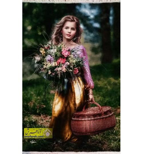 Florist Girl Tableau Carpets
