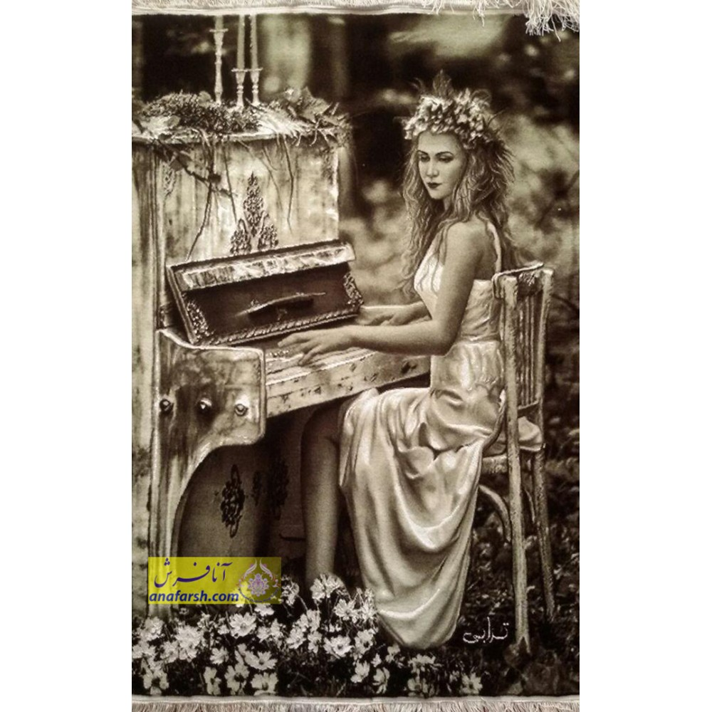 Piano Player Girl Carpets