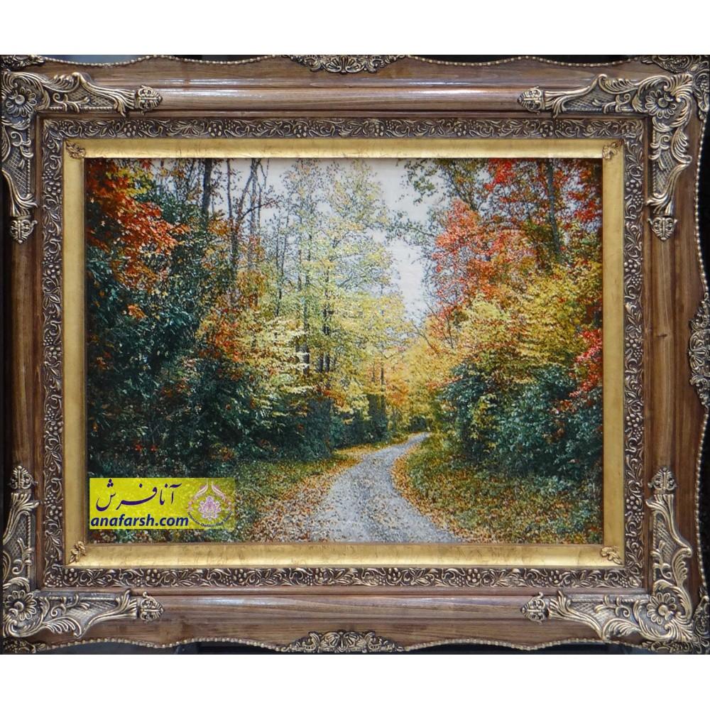 تابلوفرش منظره جنگل و جاده