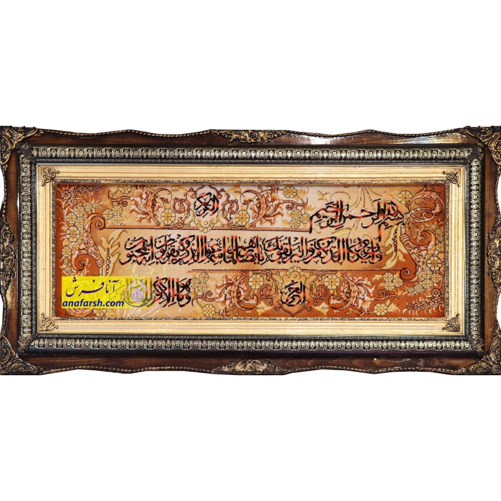religious tableau rugs