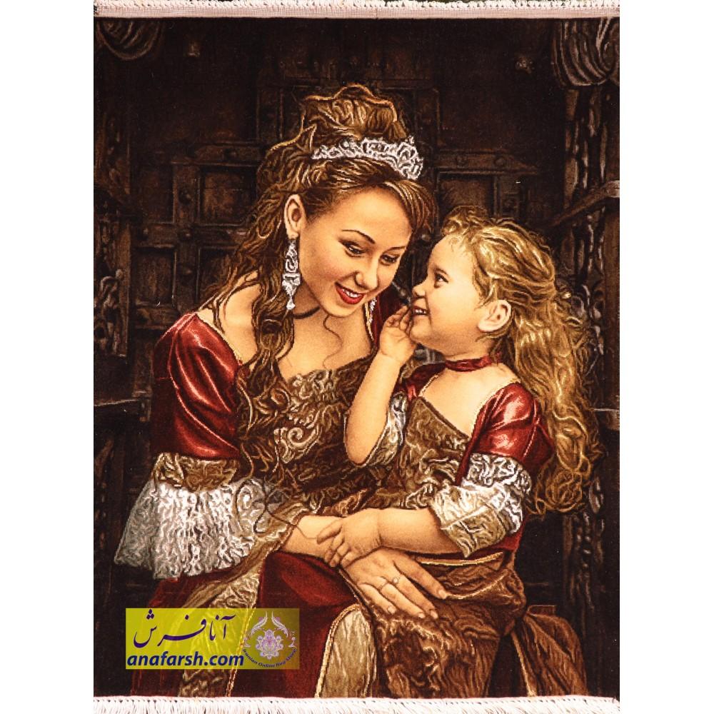 mother's love carpet tableau