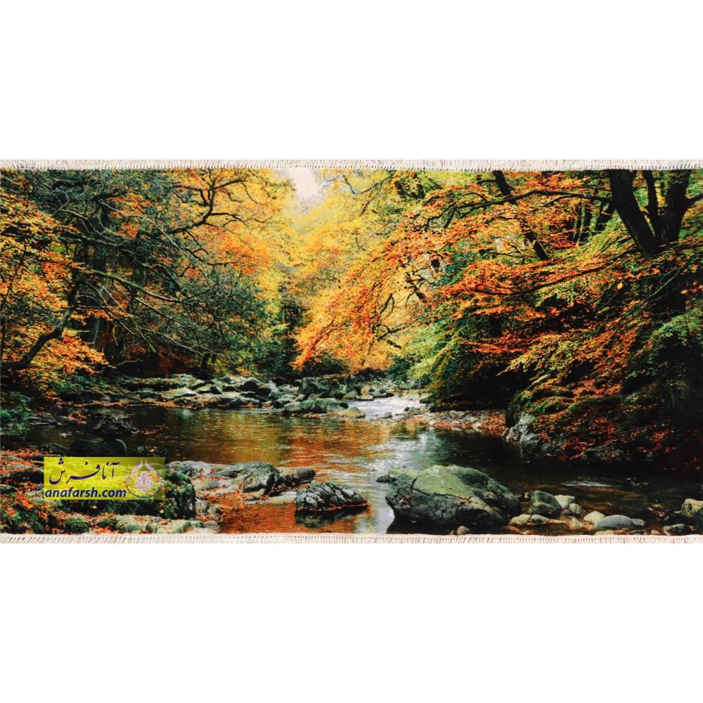 تابلو فرش جنگل و رودخانه