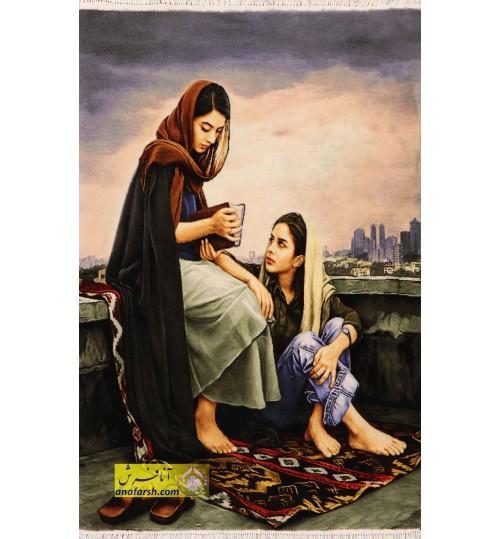 تابلوفرش فال حافظ