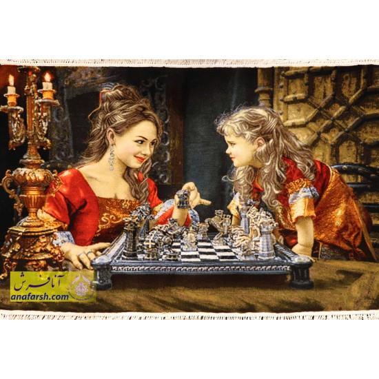 تابلوفرش مهر مادر شطرنج باز