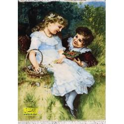 تابلو فرش دو کودک کد 11606