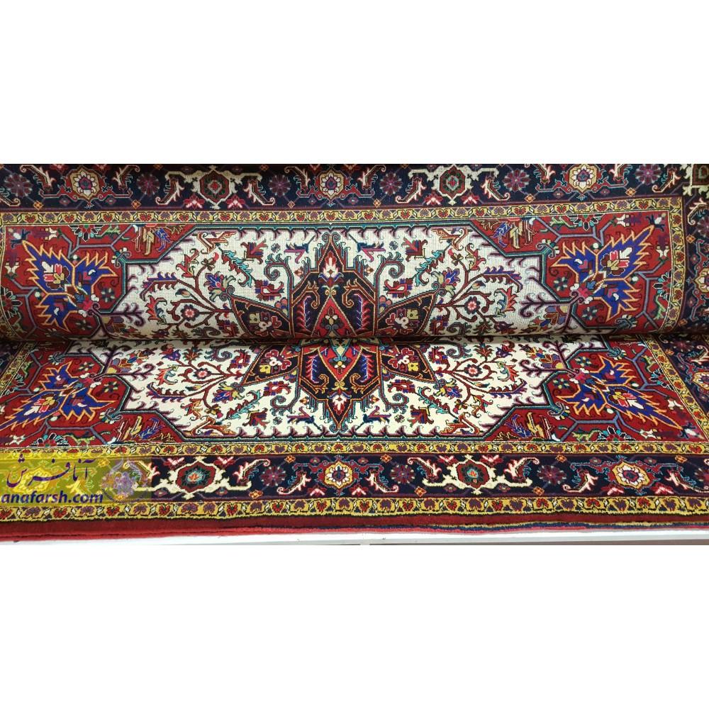 Alvar Heriz Handmade Carpet
